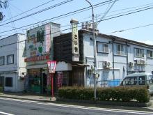 庄内の寿司の名店 こい勢