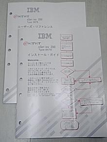 051009_2126~01.jpg