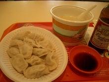 蓮菜大肉餃と菜肉ワンタン
