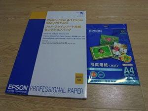 px-5600印画紙