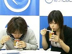 北本かつら - JapaneseClass.jp