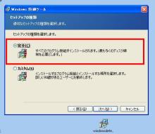WindowsDefender4