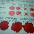 20050529_1225_000.jpg