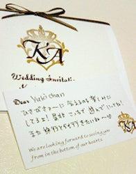 カード メッセージ 結婚 友達 式
