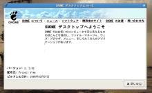 GNOME2.3.92