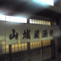 山城屋酒場(住吉)