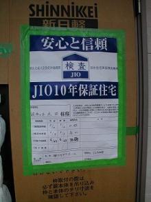 太田邸-7.6_1
