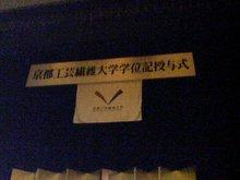 20070326093202.jpg