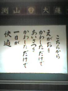 060728_1259~001.jpg