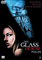 glasshause