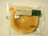 平焼きチーズカレー