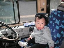 バスの運転手サンだよ~