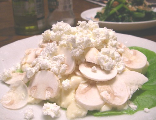 白いサラダ