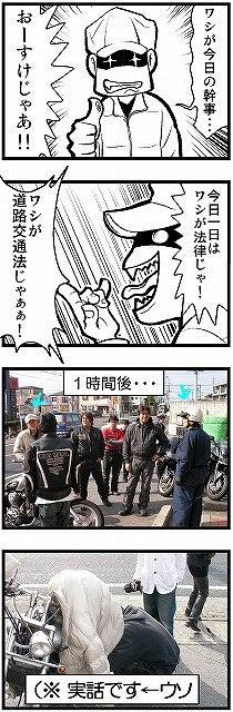 銚子ツー2