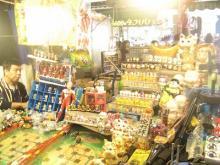 28歳で年収1億円&著書32万部の川島和正ブログ-tp1-34