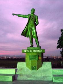 札幌羊ヶ丘 クラーク博士像