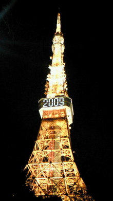 TPGラフ★オフィシャルブログ-200901011859000.jpg
