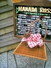 hanada rosso1