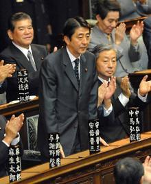 安部新首相