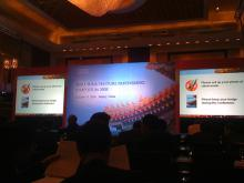 BM China Venture Partnering Symposium