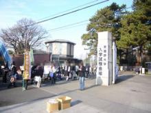 武蔵野大学近郊の賃貸アパート・お部屋探しは!
