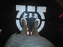 ★GOWISH★マリア・テレサ・ガウOfficial blog-footsteps2