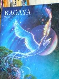 060224kagaya
