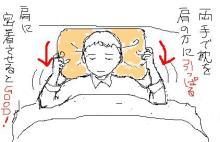 枕イラスト2
