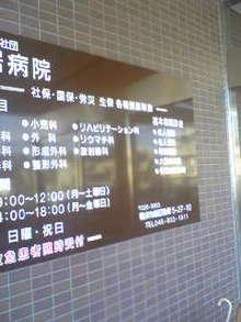 いおりブログ-Image1432.jpg