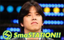 SmaStation