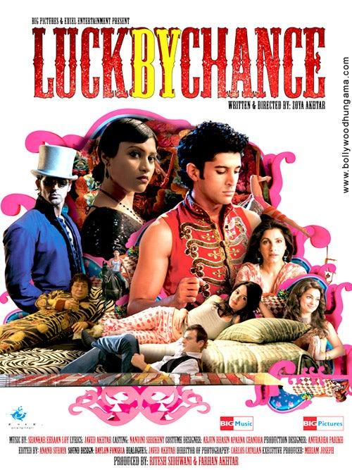 インドの風  sameera hindustani http://sameera.jp/-luck by chance