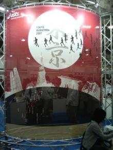 マラソンポスター2
