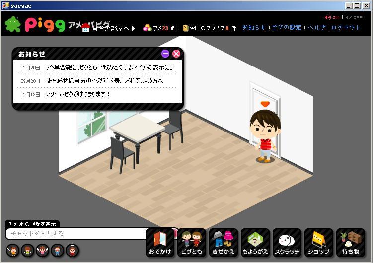 henyohenyo1のブログ-vb2008a0020