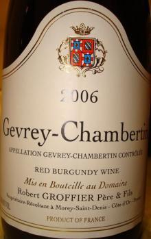個人的ワインのブログ-Gevrey Chambertin Robert Groffier 2006
