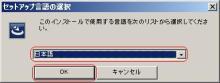 Sametime_8_Install_20