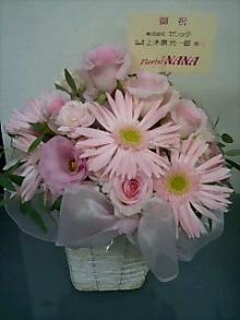 フローリストナナ florist-nana