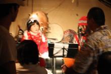 New 天の邪鬼日記-081230emi.jpg