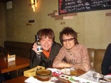 エマ美容室の[チョキ×チョキ日記]-芦沢さんと、高木さん。