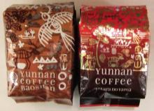 unnancoffee