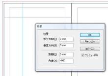 アドビ認定インストラクター★マキノユミの活動日記-ガイドのコピー
