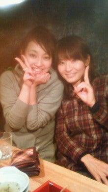高樹千佳子のオフィシャルブログ 『ちーたか』-200901172348000.jpg