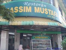 スノーキーのブログ-カッシム・ムスタファ・レストラン