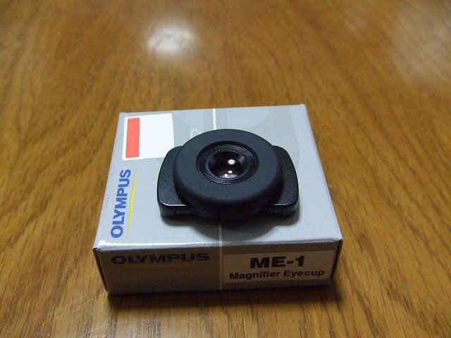 O ME-1 001