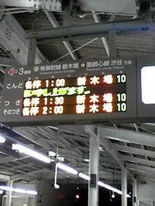 わいおか『鉄』ブログ-090101_0053~02.JPG