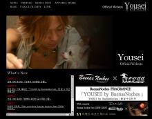 陽生アルバム モバイル版 ~YOUSEI Official Website~-ハングル1