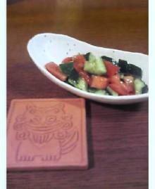 きゅうりトマト