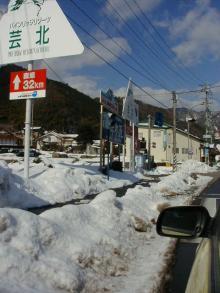 1月9日信号のとこ。まだ雪こんな感じ。