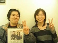 みっちゃん&ちなみ(2006.4.7)