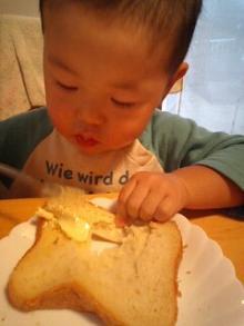 朝ごパン1