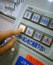 20050530_1315_0000.jpg